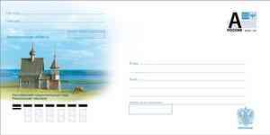 Днем рождения, как отправить электронную открытку по почте нужен конверт и одна марка