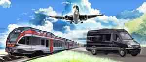 самолет автобус поезд картинка как нужно трахать