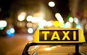 Взгляд на московское такси: прошлое и настоящее