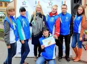 На ладонях жителей Архангельска появятся картины