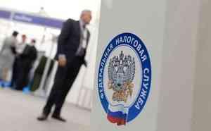 """Более 1,3 тыс. архангелогородцев посетили налоговую инспекцию в """"Дни открытых дверей"""""""