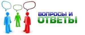 Отвечаем на вопросы, связанные с ведением реестра границ