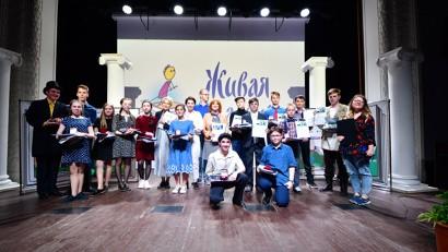 Юные чтецы из Архангельской области выступили «Артеке»