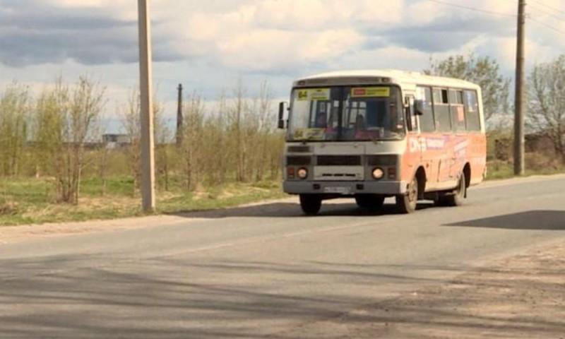 Врегионе проходит операция «Автобус»