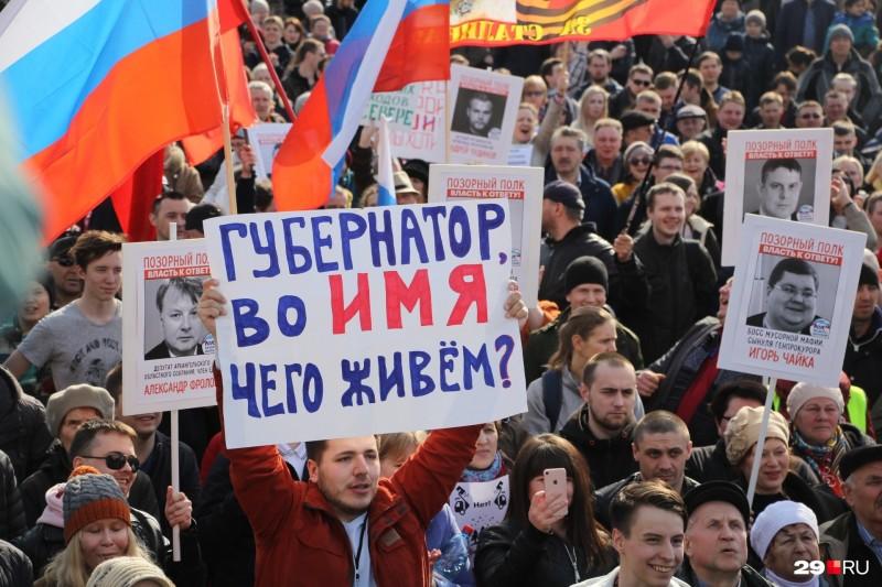 На время антимусорного митинга на площади Терехина в Архангельске 19 мая перекроют несколько улиц