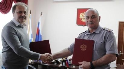 Осуждённые из Архангельской области будут учиться на косторезов