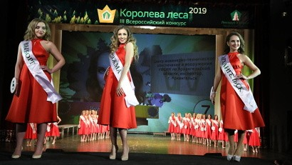 В Архангельске определили 15 участниц суперфинала всероссийского конкурса «Королева леса»