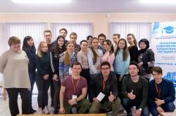 Участники VIII Школы молодых ученых узнали о том, как защитить свои данные в сети и научились мастерству публичных выступлений