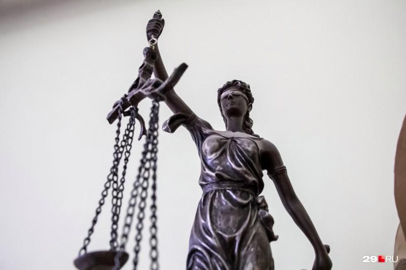 Прекращено уголовное дело о незаконно сдаче в аренду госимущества в Архангельском аграрном техникуме