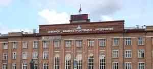 Северодвинца, уволенного за плакат Путину, восстановили на Севмаше
