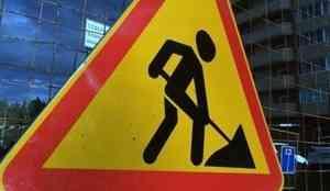 Часть Новгородского проспекта в Архангельске до 30 сентября будет закрыта для машин