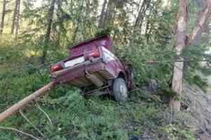 В Онежском районе в «пьяной» аварии погиб человек