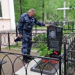 Сотрудники Росгвардии по Архангельской области почтили память погибшего бойца