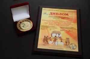 Два архангельских детских сада отмечены как «лучшие в России»