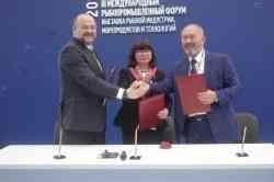 На Международном рыбопромышленном форуме подписаны соглашения по развитию арктического НОЦ