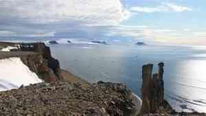 Объявлен конкурс на участие в экспедиции на Землю Франца-Иосифа