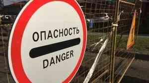 Участок проспекта Обводный канал закроют для движения на пять дней