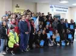 Участники экспедиции «Арктический плавучий университет – 2019» вернулись в Архангельск