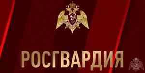 Управление Росгвардии по Архангельской области приглашает кандидатов на службу