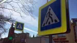 Пять нерегулируемых пешеходных переходов будут ликвидированы в Архангельске