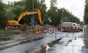 В Архангельске сегодня перекрыли движение по проспекту Обводный канал