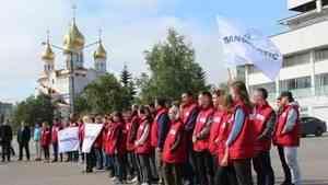 Третий этап проекта «Трансарктика-2019» стартовал из Архангельска