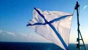 Северный морской музей раскрыл нюансы праздничной программы в День ВМФ