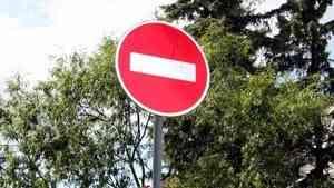 В центре Архангельска 20 июля будет ограничено движение транспорта