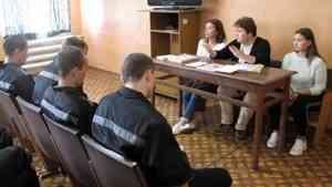 В Поморье освобождающимся осужденным помогают с трудоустройством