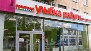 Крупный федеральный ритейлер с «ШиКом» начнет свою работу в Архангельске