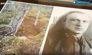 Поисковые отряды Северодвинска вернулись изКарелии