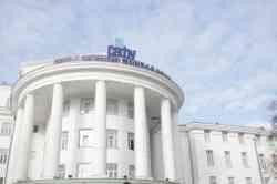 Руководство САФУ примет участие в Форуме ректоров Университета Арктики