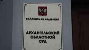 Новая экспертиза: в Архангельске рассматривают апелляцию Елены Макаровой, осуждённой за комментарий
