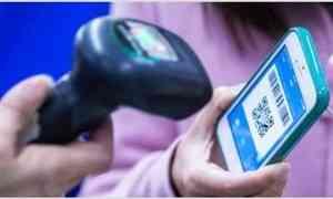 ВТБ и«М.Видео-Эльдорадо» начинают приём оплаты поQR-кодам врамках системы быстрых платежей