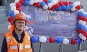 Отряд кораблей исудов Северного флота вернулся вСевероморск после кругосветного плавания