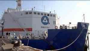Архангельский ледокол будет проводить уникальный атомный энергоблок на Чукотку