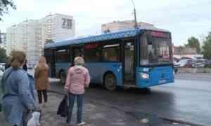 ВАрхангельске иСеверодвинске вырастет стоимость проезда вгородских автобусах