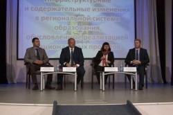 Работники образования обсудили актуальные вопросы сферы в ракурсе национальных проектов