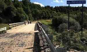 Дорожники восстанавливают мосты вПлесецком районе