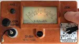 Росгидромет сообщил о видах радиоактивных изотопов в воздухе после взрыва в Неноксе