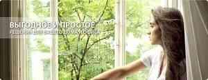 Качественные москитные сетки в компании Setki-FPK