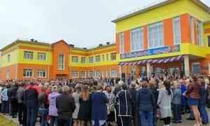 Впосёлке Ерцево Коношского района открылась школа сэстетическим уклоном