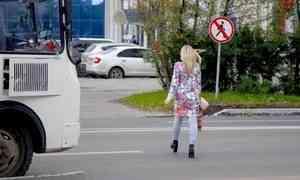 Вцентре Архангельска закрыли несколько пешеходных переходов
