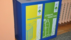 Контейнеры для раздельного сбора отходов появятся в школах и детских садах Новодвинска