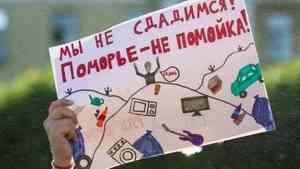 Противники стройки в Шиесе планируют очередную протестную акцию в Архангельске