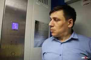 У архангелогородца Андрея Боровикова, которого судят за митинги, прошли обыски