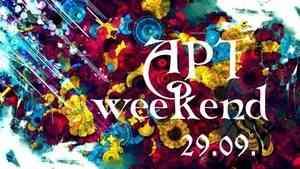 Семьи Архангельска приглашают на АРТ-weekend