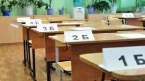 Опубликованы проекты расписаний госэкзаменов-2020.