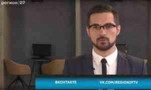 «Бизнес-панорама вАрхангельске»: как вырастить изребёнка бизнесмена?