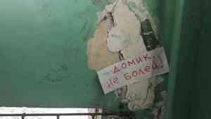 Сделали крышу — топит подвал: когда ожидания от капремонта в Архангельске не сходятся с реальностью